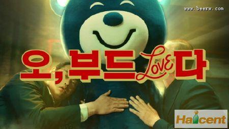 """韩国OB雷竞技app官网发布新的电视广告""""哦,这是爱"""""""