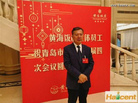 """政协委员王家林:让中小企业乘上""""工业互联网""""东风"""