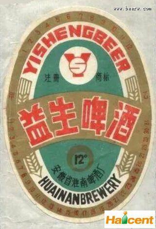 听说,安徽淮南益生雷竞技app官网回来了!
