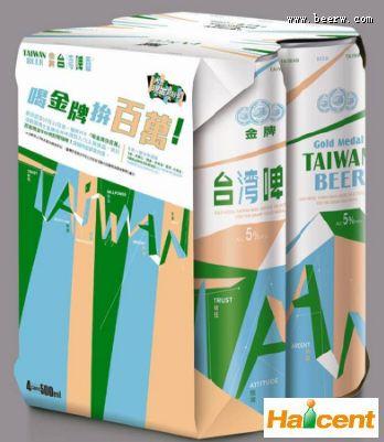 台湾金牌雷竞技app官网推出全新包装,力抢雷竞技app官网市场