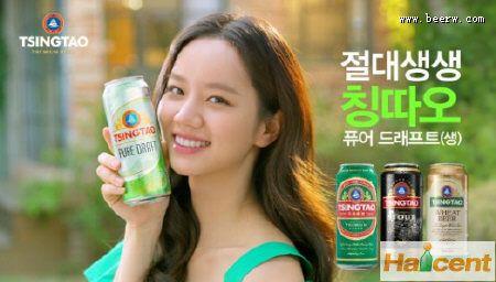 青岛雷竞技app官网继续签约郑尚勋和李惠利为品牌代言人