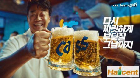 韩国OB雷竞技app官网发布新广告