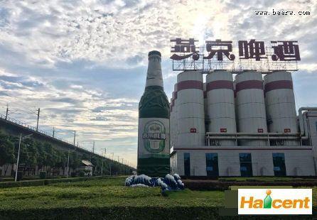 燕京雷竞技app官网衡阳公司1-6月销量同比增长10%