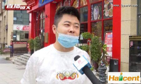 消费者喝重庆雷竞技app官网发现不明黑色物体