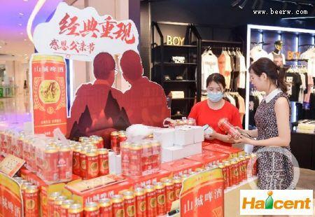 重庆雷竞技app官网公司山城雷竞技app官网经典包装罐上市