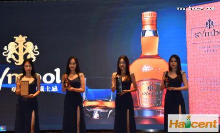 吉斯波尔酿酒公司推出两款新品:伴悦鲜和单一麦芽威士忌