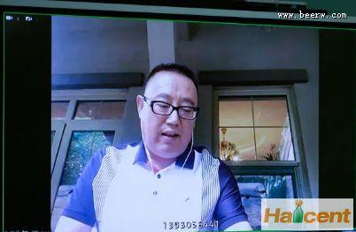 raybet雷竞创业2020上半年营业额317.5亿港元