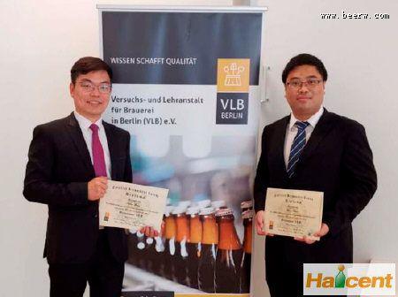 珠江fun88乐天堂国际酿酒师培训团顺利完成学业