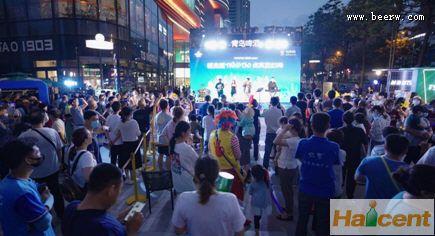 青岛雷竞技app官网品牌价值突破1792亿元