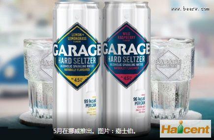 嘉士伯在挪威和新加坡推出硬苏打水