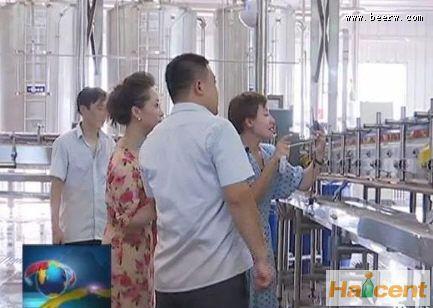 主播走进河北燕京雷竞技app官网公司开展线上直播活动