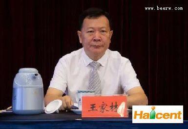 王家林教授当选青岛市侨联第四届青年委员会会长