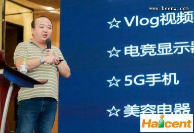 青岛fun88乐天堂创新事业部副总史永刚:青啤电商营销数字化之旅