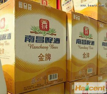 南昌雷竞技app官网没开瓶发现沉淀物,消费者维权好艰难