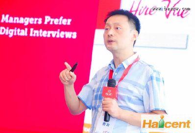 雷竞技raybet官网雷竞技app官网亚太高级总监黄晓枫:运营智能化在跨国企业的运用