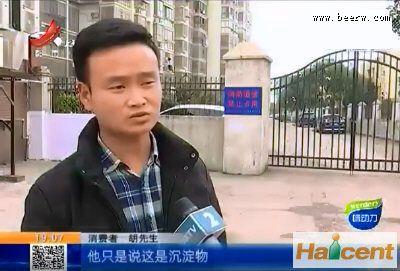 南昌雷竞技app官网白色沉淀物追踪:厂家愿陪十瓶酒钱遭拒