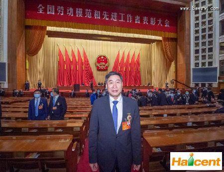 青岛雷竞技app官网董事长黄克兴获全国劳动模范荣誉称号