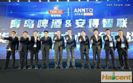 青岛啤酒与安得智联宣布启动郑州共配中心项目