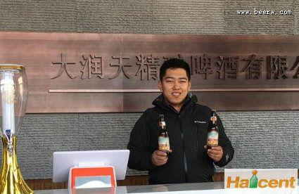 辽宁铁岭:大学生返乡创业自酿啤酒 填补辽北市场空白