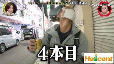 """日本fun88乐天堂广告惊现新规!不能出现""""咕咚咕咚""""声音"""