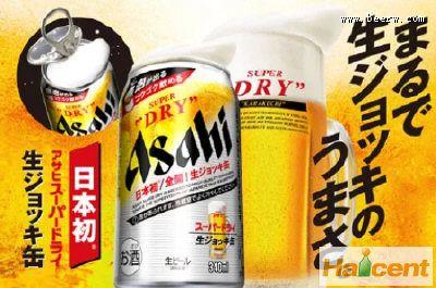 """朝日啤酒4月将推出罐装""""生啤"""""""