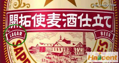 日本札幌fun88乐天堂新品出现拼写错误,导致延迟发售