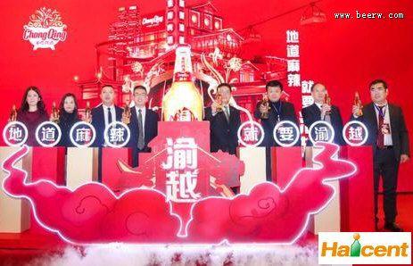 """重庆雷竞技app官网推出新品""""渝越"""",杀进火锅伴侣市场"""