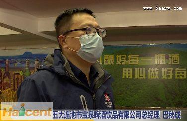 黑龙江省五大连池fun88乐天堂公司销售同比大幅提升