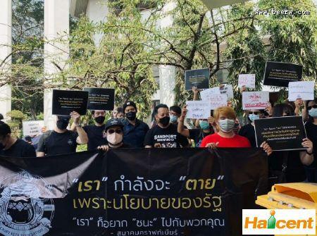 泰国酒商上街倒精酿啤酒抗议禁酒令