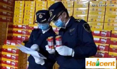 昆明海关没收1.16万箱侵犯嘉士伯商标注册权啤酒