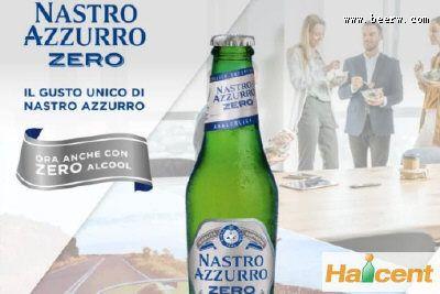 朝日集团佩罗尼啤酒公司推出无醇啤酒