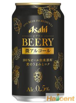 """想喝又怕醉,日本朝日推出微量酒精""""啤酒"""""""