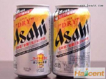 朝日啤酒推出全开罐,4月20日上市