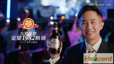 金星1982原浆啤酒携全新广告片河南全省出击!