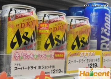 """朝日啤酒""""灌装扎啤""""热销,因材料供应不足被迫暂停销售"""