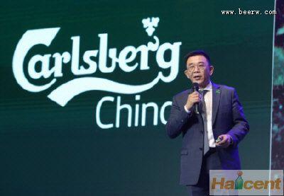 嘉士伯中国经销商大会在海南三亚举行